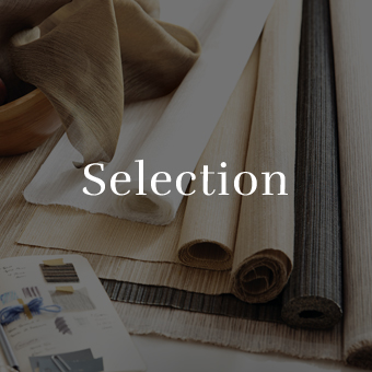 window treatment selection process Austin TX